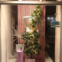Kerstboom beautysalon
